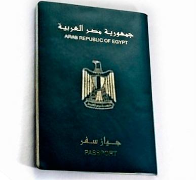 Visado Egipto