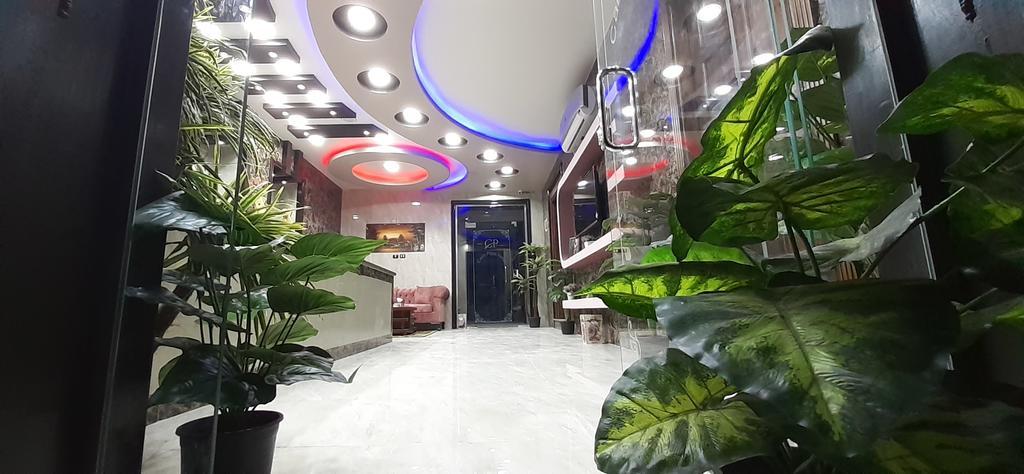 Cairo Plaza Hotel