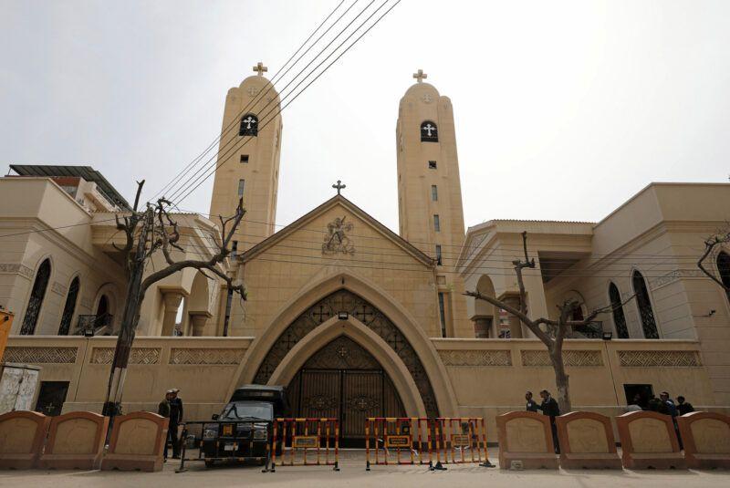 Iglesia de San Jorge de Tanta,