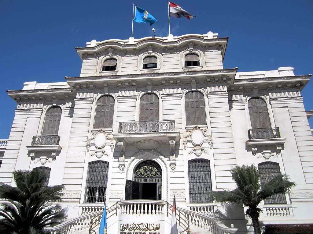 Museo Nacional de Alejandria