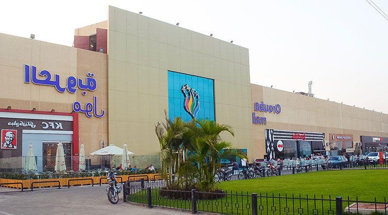 Centro Comercial de Oroba Tanta
