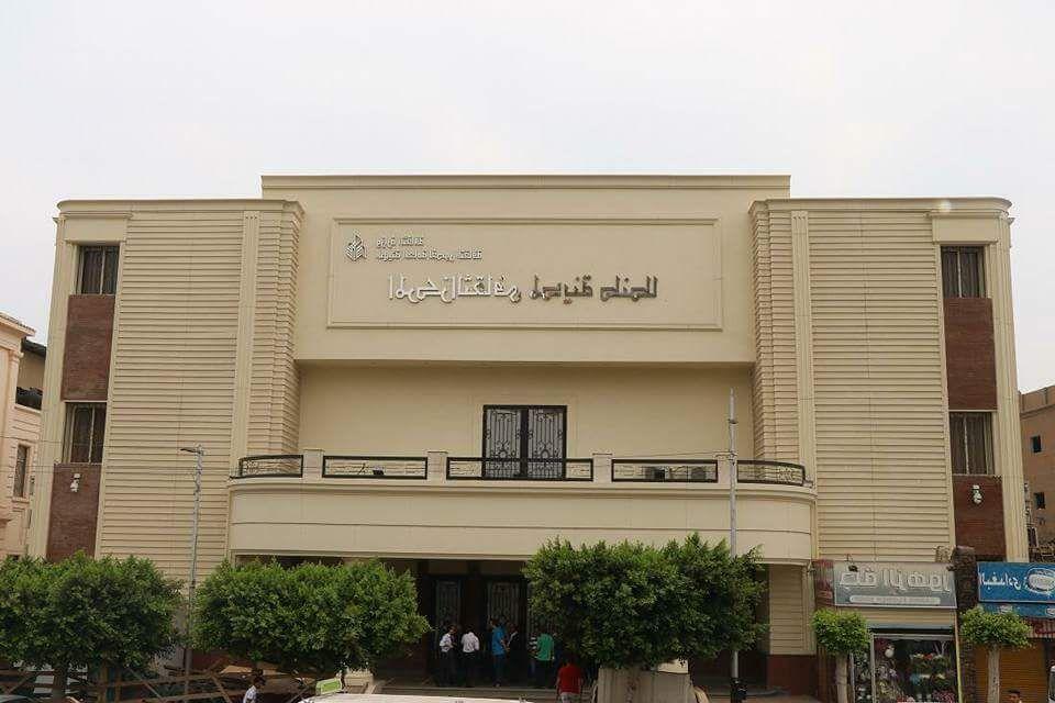 Centro Cultural Tanta