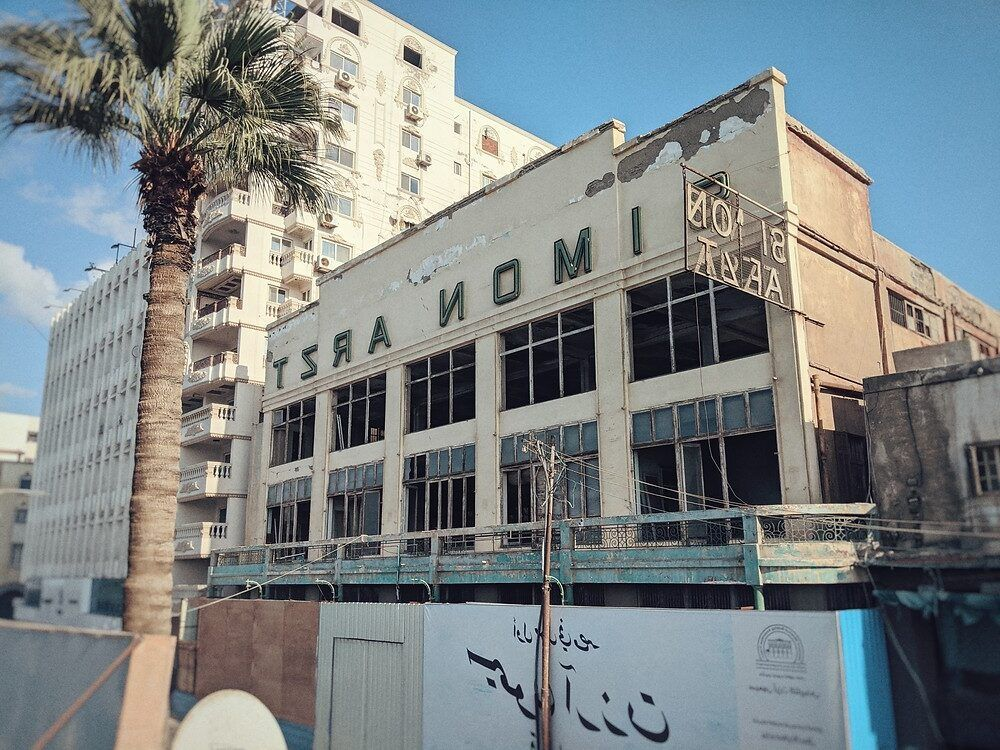 Edificio de los grandes almacenes Simon Arzt