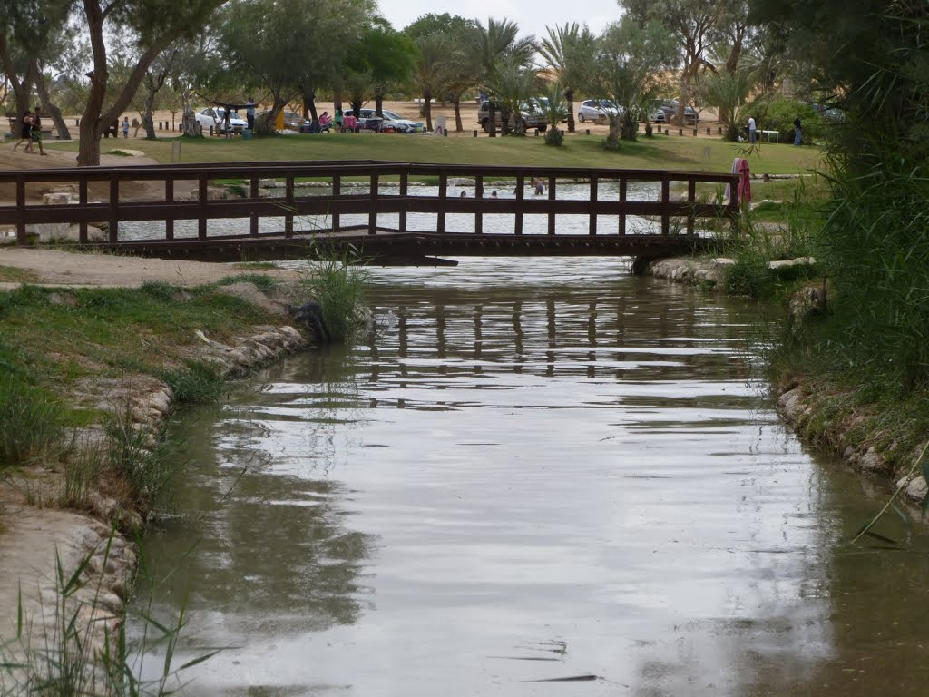 Parque Eshkol