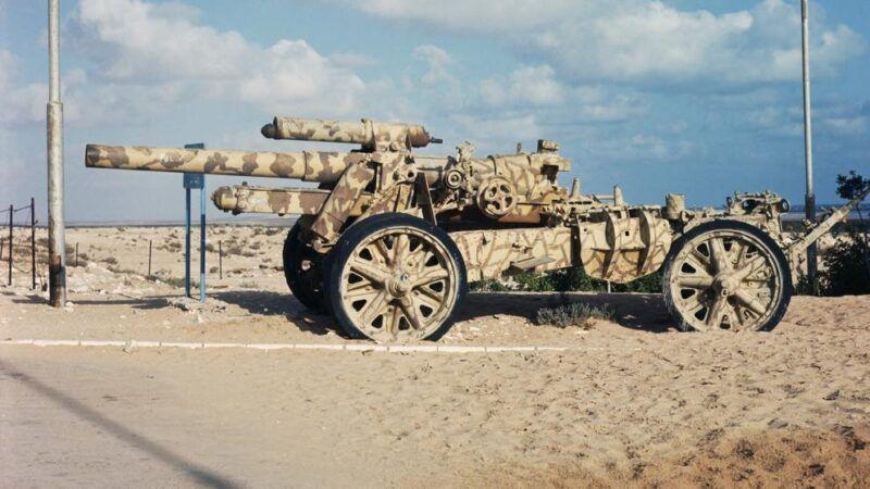 Campo de Batalla de El Alamein