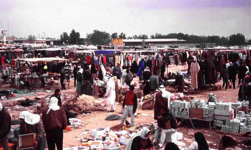 Mercado Beduino