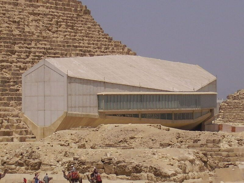 Museo del Barco Solar