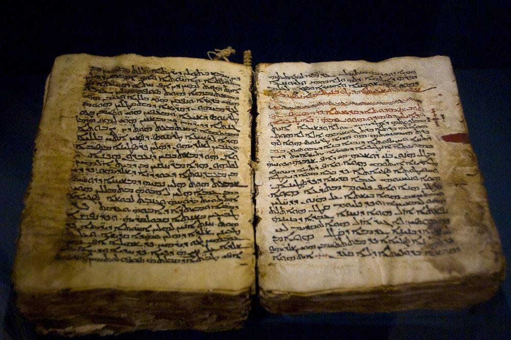 Codex Sinaiticus en el Monasterio de St Catalina, Egipto