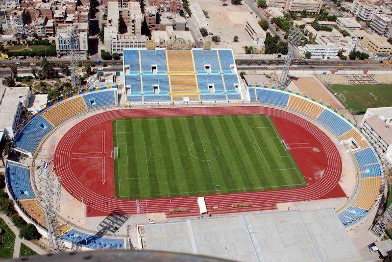 Estadio Ismailia