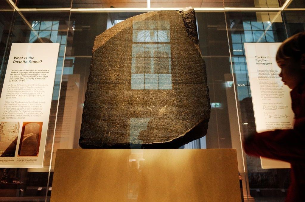 Hallazgo de la Piedra de Rosetta