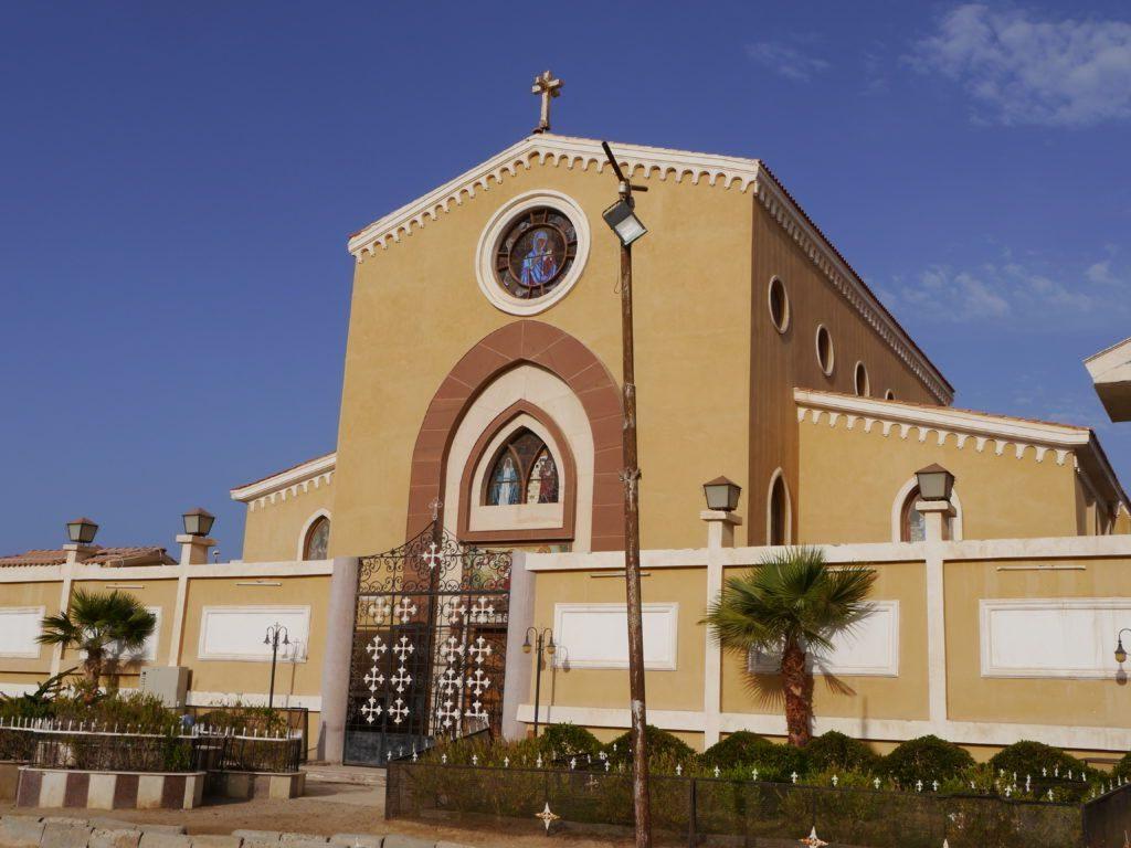 Iglesia Copta de Santa María
