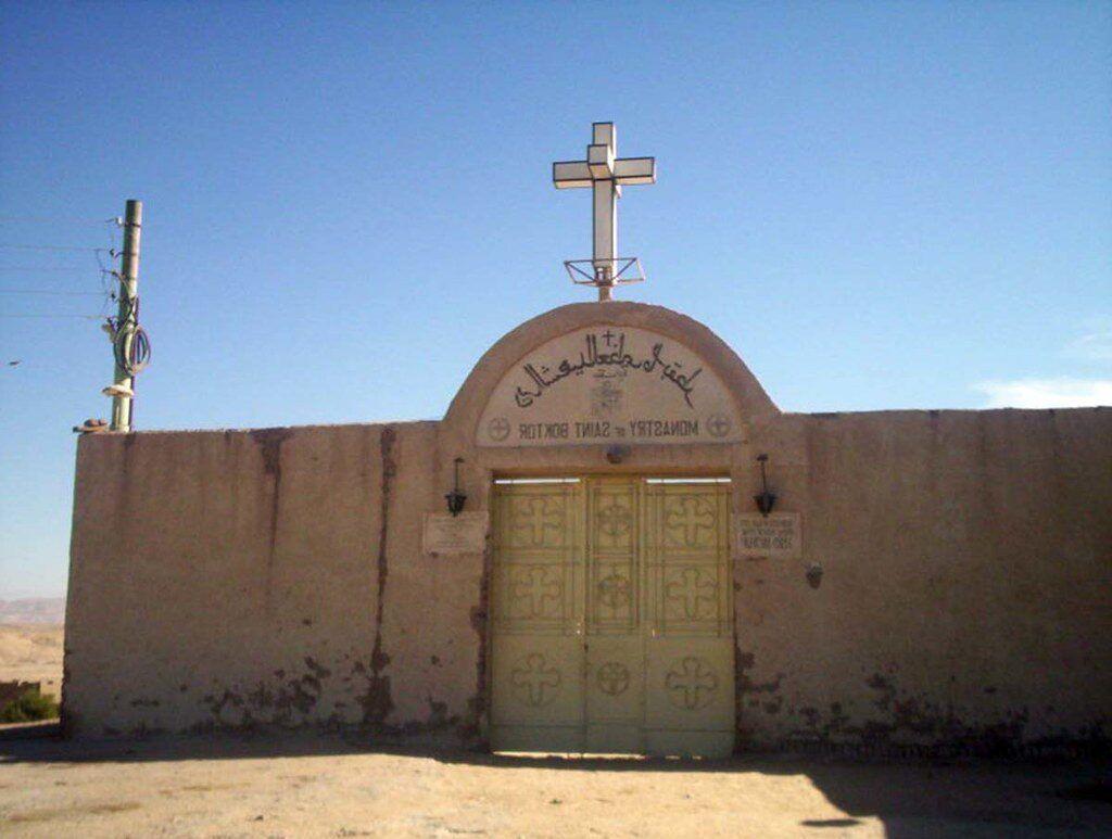 Monasterio de San Víctor