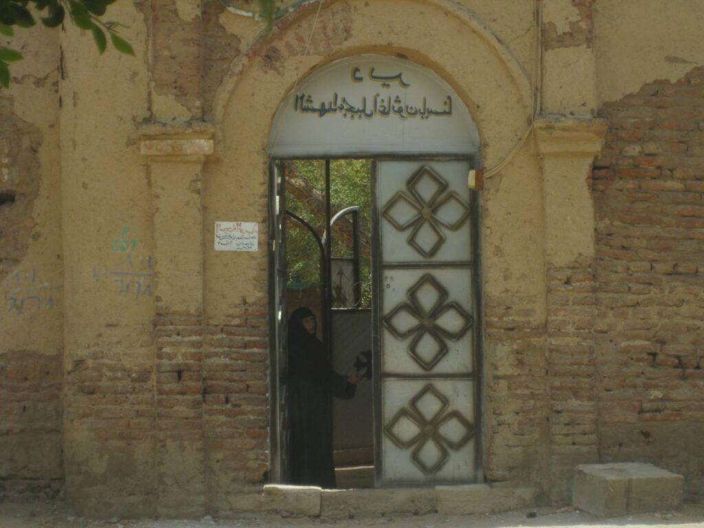 Monasterio de los Tres Mil Seiscientos Mártires