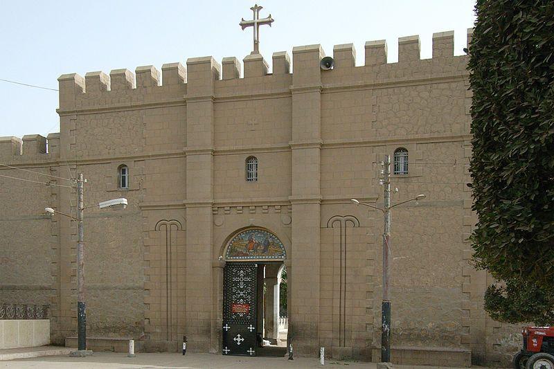 Monasterio el-Muharraq,