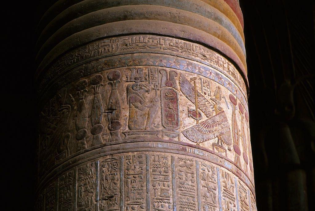 Pinturas de columna de templo de jnum, Esna